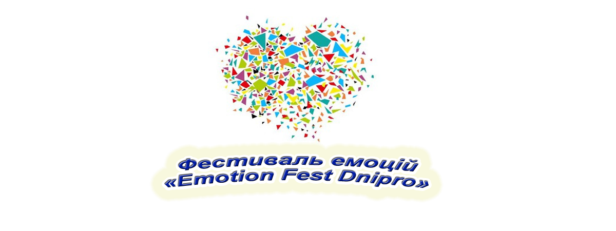 фестиваль 2020